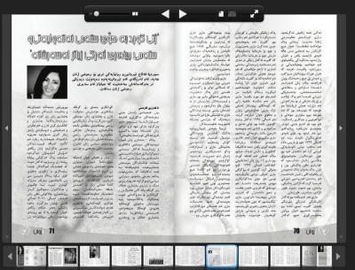 gofari_reivan_soraya_fallah_042013.jpg