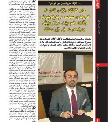 gulan_interview_azad_01.jpg
