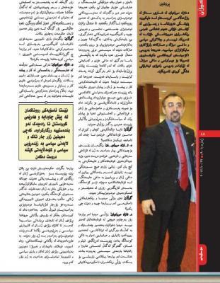 gulan_interview_azad_03.jpg
