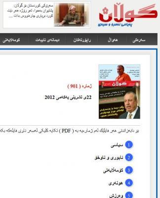 gulan_interview_azad_04.jpg